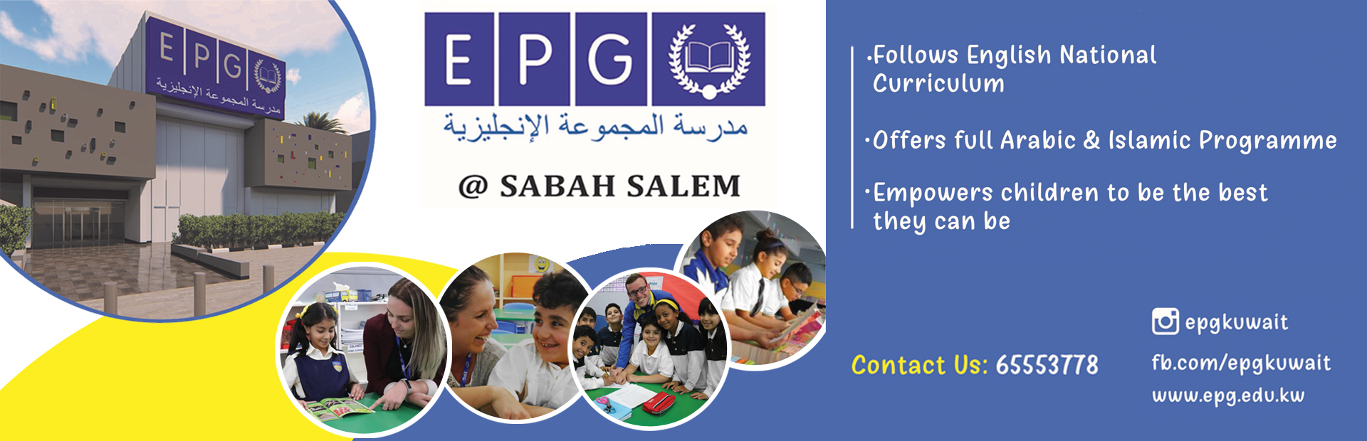 EPG, Kuwait - British Early Years Education and Primary Schools