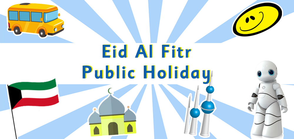 The English Playgroup School Eid Al Fitr Public Holiday
