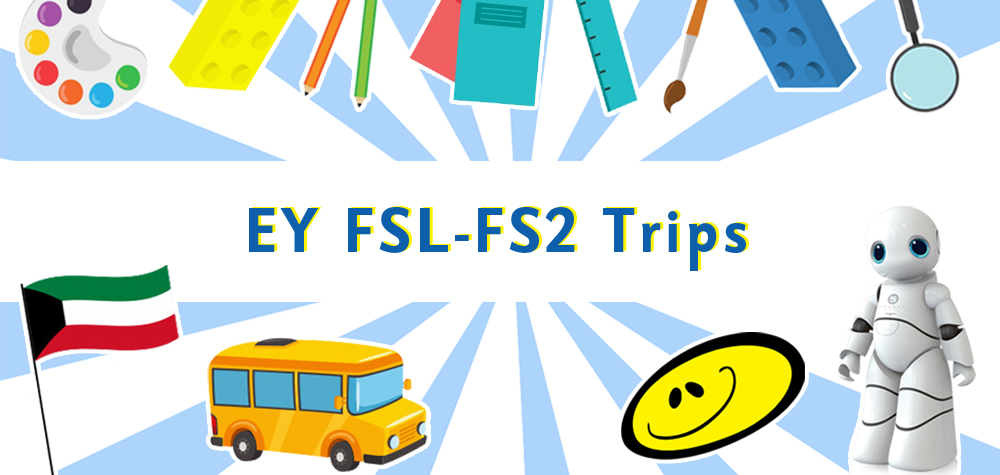 The English Playgroup School EY FSL-FS2 Trips