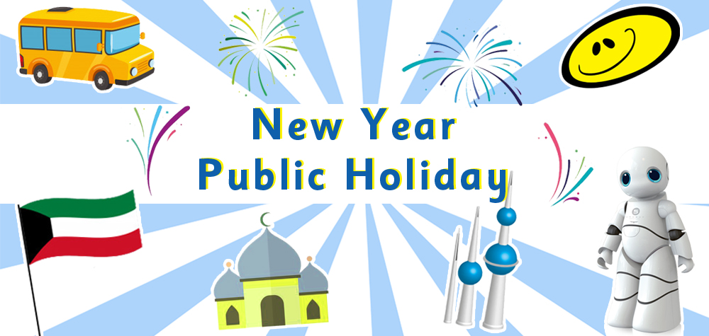 The English Playgroup School New Year Public Holiday