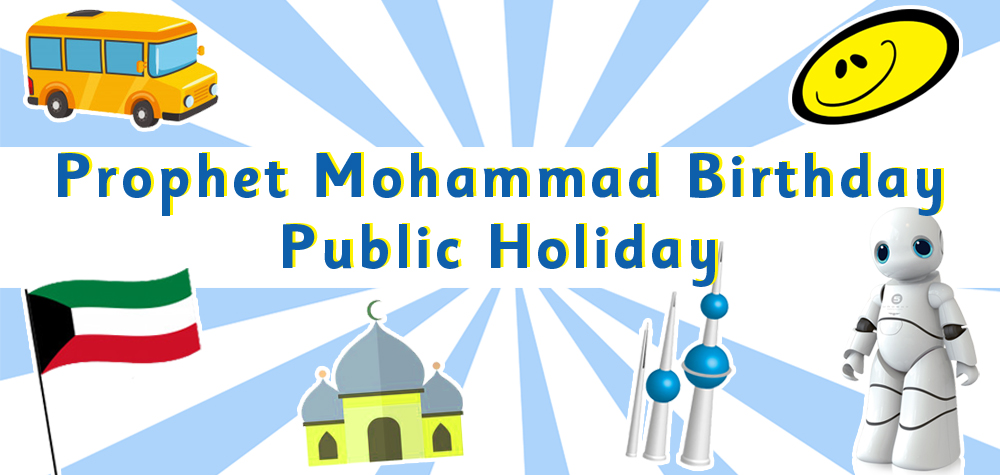 The English Playgroup School Propher Mohammad Birthday Public Holiday